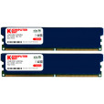 Komputerbay 2GB ( 2 x 1GB ) DDR DIMM (184 pin) 400Mhz PC 3200 CL2.0 Low Density Heat Spreaders 2 GB KIT