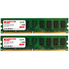 Komputerbay 4GB 2x 2GB DDR2 PC2 5300 667Mhz 240 Pin DIMM 4 GB KIT